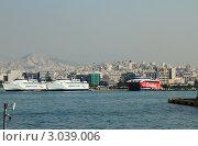 Купить «Морской порт Пирей. Афины, Греция», фото № 3039006, снято 9 сентября 2011 г. (c) Вадим Хомяков / Фотобанк Лори