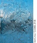Купить «Художница-зима - морозные узоры на стекле», фото № 3040314, снято 25 ноября 2011 г. (c) Светлана Ильева (Иванова) / Фотобанк Лори