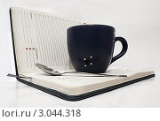 Время чаепития. Стоковое фото, фотограф Михаил Ермаков / Фотобанк Лори