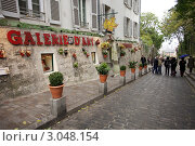 Купить «Улица в районе Монмартра. Франция. Париж», фото № 3048154, снято 8 октября 2011 г. (c) Яна Королёва / Фотобанк Лори