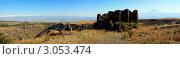 Крепость Амберт на фоне горы Арарат (2011 год). Стоковое фото, фотограф Рыков Юрий / Фотобанк Лори
