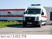 Купить «Медицина катастроф, передвижной пункт», фото № 3053778, снято 4 августа 2011 г. (c) Михаил Рыбачек / Фотобанк Лори