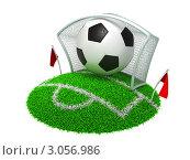 Купить «Футбольный мяч в воротах. 3d», иллюстрация № 3056986 (c) Илья Урядников / Фотобанк Лори