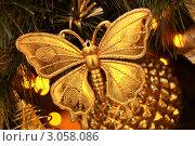 Купить «Золотая бабочка. Елочное новогоднее украшение», фото № 3058086, снято 15 декабря 2011 г. (c) Валерия Попова / Фотобанк Лори