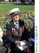 Купить «Москва, народные гулянья 9 мая 2011 года», эксклюзивное фото № 3060414, снято 9 мая 2011 г. (c) Дмитрий Неумоин / Фотобанк Лори