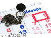 Купить «Часы на цепочке на офисном календаре», фото № 3062494, снято 8 декабря 2011 г. (c) Анна Зеленская / Фотобанк Лори