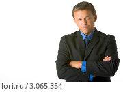 Купить «Портрет делового мужчины в темном костюме, стоит сложа руки», фото № 3065354, снято 19 января 2019 г. (c) Monkey Business Images / Фотобанк Лори