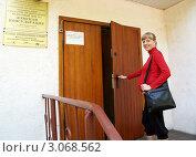 Купить «Беременная женщина идет в женскую консультацию», эксклюзивное фото № 3068562, снято 26 мая 2011 г. (c) Ирина Борсученко / Фотобанк Лори