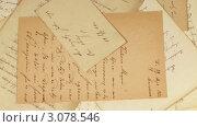 Старинные письма. Стоковое видео, видеограф Алексей Кузнецов / Фотобанк Лори