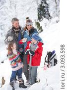 Отец, мать и двое детей на прогулке по зимнему саду пьют чай из термоса. Стоковое фото, фотограф Monkey Business Images / Фотобанк Лори