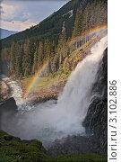 Каскад водопадов с радугой на реке Кримлер-Ахе (приток реки Зальцах) в Австрии. Стоковое фото, фотограф Aleksandrs Jemeļjanovs / Фотобанк Лори