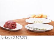 Сырые продукты для приготовления блюда. Стоковое фото, фотограф Сергей Павлов / Фотобанк Лори