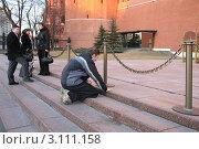 Купить «У могилы Неизвестного солдата в День Победы», фото № 3111158, снято 9 апреля 2009 г. (c) Наталья Волкова / Фотобанк Лори