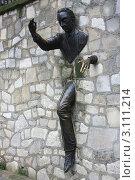 Купить «Монмартр. Человек, проходящий сквозь стену.», фото № 3111214, снято 1 января 2012 г. (c) Сидорова Ирина / Фотобанк Лори