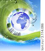Купить «Земной шар  и волна из воды и летнего пейзажа с многоэтажными домами. Концепция экологии», иллюстрация № 3114086 (c) Sergey Nivens / Фотобанк Лори
