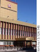 Пенсионный Фонд в Черкесске (2012 год). Редакционное фото, фотограф Игорь Веснинов / Фотобанк Лори
