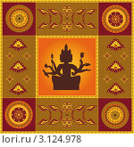 Купить «Индийский орнамент», иллюстрация № 3124978 (c) Инна Грязнова / Фотобанк Лори