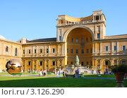 Купить «Скульптура Земной шар (золотой шар или Сфера в сфере), Ватикан», фото № 3126290, снято 26 августа 2008 г. (c) ElenArt / Фотобанк Лори
