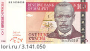 Купить «Банкнота Малави.100 квача.», фото № 3141050, снято 8 июля 2011 г. (c) Кургузкин Константин Владимирович / Фотобанк Лори