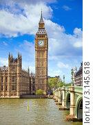 Купить «Елизаветинская башня, Биг-Бен, Лондон», фото № 3145618, снято 22 марта 2019 г. (c) Sergey Borisov / Фотобанк Лори