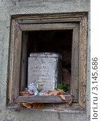 Старая кремационная стена. Стоковое фото, фотограф Наталия Китаева / Фотобанк Лори