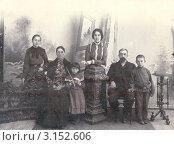 Семейное фото 1907 года. Стоковое фото, фотограф Семен Красиков / Фотобанк Лори