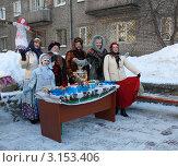 Масленица (2011 год). Редакционное фото, фотограф Быкова Екатерина / Фотобанк Лори