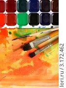 Купить «Акварельные краски и кисти», фото № 3172462, снято 20 ноября 2011 г. (c) Сергей Белов / Фотобанк Лори