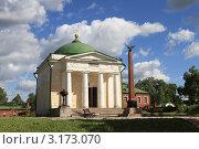 Купить «Спасо-Бородинский монастырь. Мавзолей Тучкова.», эксклюзивное фото № 3173070, снято 4 июня 2011 г. (c) ДеН / Фотобанк Лори