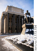 Купить «Библиотека имени Ленина. Москва», эксклюзивное фото № 3173154, снято 23 января 2012 г. (c) Журавлев Андрей / Фотобанк Лори