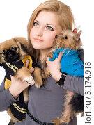 Купить «Портрет молодой красивой блондинки с двумя собаками на руках», фото № 3174918, снято 20 ноября 2018 г. (c) Сергей Сухоруков / Фотобанк Лори