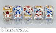 Купить «Игральные кости», фото № 3175706, снято 3 января 2012 г. (c) Алексей Дмецов / Фотобанк Лори