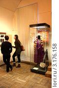 Выставочный зал Иранской культуры, Музей востока, г. Москва (2012 год). Редакционное фото, фотограф киров николай / Фотобанк Лори