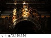 Исаакиевский собор, Санкт-Петербург. Стоковое фото, фотограф Александр Мартынец / Фотобанк Лори