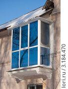 Купить «Балкон из стеклопластика», эксклюзивное фото № 3184470, снято 25 января 2011 г. (c) Короленко Елена / Фотобанк Лори