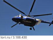 Купить «Полицейский вертолёт», эксклюзивное фото № 3188430, снято 14 октября 2011 г. (c) Free Wind / Фотобанк Лори