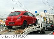 Купить «Перевозка нового автомобиля Опель Корса (Opel Corsa) на эвакуаторе», эксклюзивное фото № 3190654, снято 8 мая 2011 г. (c) Щеголева Ольга / Фотобанк Лори