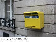 Купить «Улицы Парижа», фото № 3195366, снято 18 января 2012 г. (c) natalya ryzhko / Фотобанк Лори