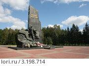 Купить «Мемориал воинам-водителям.город Брянск», фото № 3198714, снято 6 сентября 2011 г. (c) Александр Плахов / Фотобанк Лори