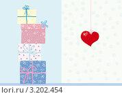 Купить «Открытка ко дню святого Валентина», иллюстрация № 3202454 (c) Tati@art / Фотобанк Лори