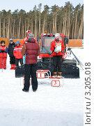 Купить «Заводоуковск. Награждение победителей в лыжных гонках», фото № 3205018, снято 27 марта 2011 г. (c) Александр Тараканов / Фотобанк Лори