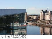 Купить «Осло. Норвегия. Театр Норвежской оперы», фото № 3224450, снято 5 ноября 2010 г. (c) Татьяна Чурсина / Фотобанк Лори