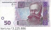 Купить «Пятьдесят гривен», фото № 3225886, снято 15 августа 2018 г. (c) Илья Садовский / Фотобанк Лори