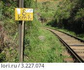 Ограничитель скорости на железной дороге, Шри-Ланка (2010 год). Стоковое фото, фотограф Антон Кротов / Фотобанк Лори