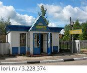Купить «Продуктовая палатка у железнодорожной станции», фото № 3228374, снято 19 августа 2011 г. (c) Наталья Николаева / Фотобанк Лори