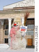 Купить «Люди, держитесь, скоро лето!», фото № 3228682, снято 13 марта 2010 г. (c) Голованов Сергей / Фотобанк Лори