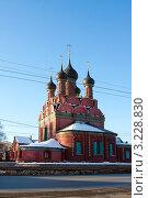 Купить «Ярославль, церковь Богоявления Господня», фото № 3228830, снято 28 января 2012 г. (c) ElenArt / Фотобанк Лори