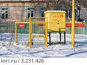 Газовый распределительный пункт (2012 год). Редакционное фото, фотограф Александр Щепин / Фотобанк Лори