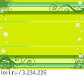 Зеленый фон с полосами и цветочным орнаментом. Стоковая иллюстрация, иллюстратор Поздеева Наталья / Фотобанк Лори