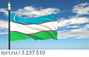 Купить «Флаг Узбекистана, развевающийся на фоне неба», видеоролик № 3237510, снято 9 февраля 2012 г. (c) Михаил / Фотобанк Лори